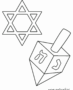 Star of David and dreidel