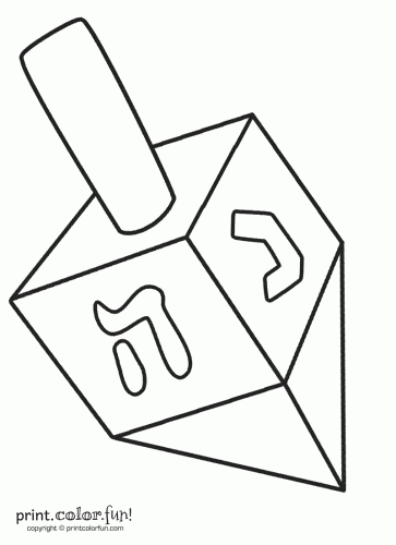 graphic regarding Printable Dreidel referred to as Dreidel coloring web site - Print. Coloration. Pleasurable!