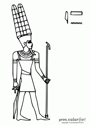 Egyptian god: Amun