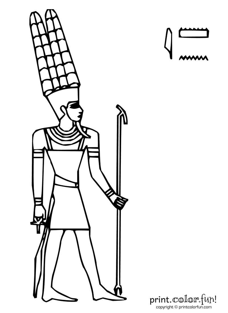 Egyptian god Amun coloring page